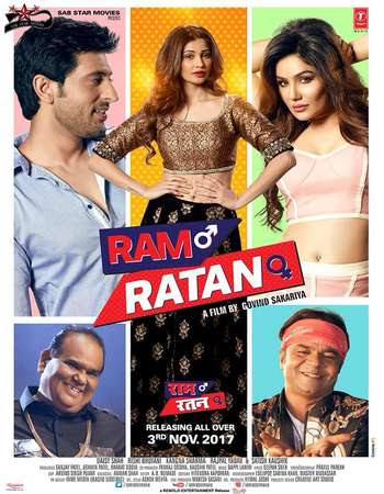 Watch Online Ram Ratan 2017 Full Movie Download HD Small Size 720P 700MB HEVC DVDRip Via Resumable One Click Single Direct Links High Speed At WorldFree4u.Com