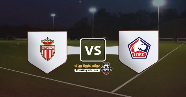 نتيجة مباراة نادي ليل وموناكو اليوم الاحد 6 ديسمبر 2020 في الدوري الفرنسي
