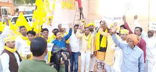 FB_IMG_1573926285272 सुभासपा ने महंगाई , बेरोजगारी और भ्रष्टाचार के खिलाफ किया धरना प्रदर्शन-Rajbhar IN INDIA