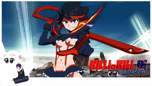 جميع حلقات انمي Kill la Kill مترجم بدون حجب