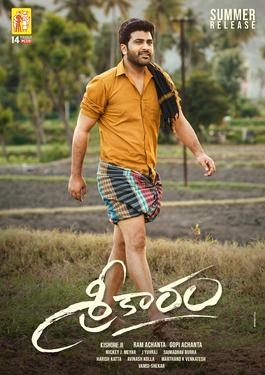 Sharwanand, Priyanka Arul Mohan's Telugu movie Sreekaram 2020 wiki, full star-cast, Release date, budget, cost, Actor, actress, Song name, photo, poster, trailer, wallpaper
