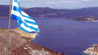 Διακυβεύονται ζωτικά εθνικά συμφέροντα από την Κύπρο μέχρι το Καστελλόριζο και το Αιγαίο