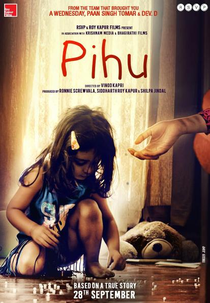 full cast and crew of movie Pihu 2018 wiki Pihu story, release date, blank – wikipedia Actress poster, trailer, Video, News, Photos, Wallpaper