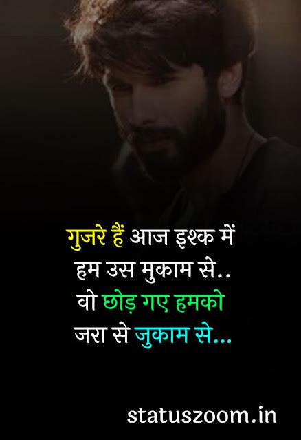 corona joke hindi photo download