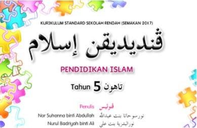 Buku Teks Digital Pendidikan Islam Darjah 5 PDF Tahun 2021