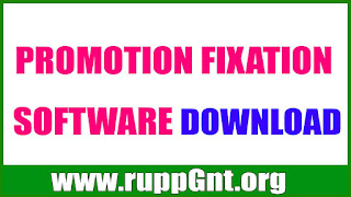 Promotion Fixation Software For AP Teachers  -  Promotion Fixation Software Download