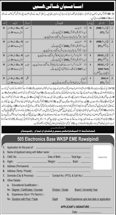 Pakistan Army 505 Electronics Base Workshop EME Rawalpindi Jobs