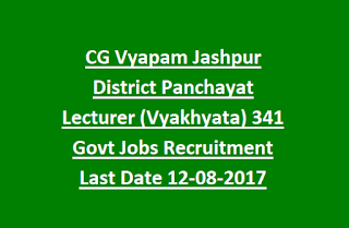 CG Vyapam Jashpur District Panchayat Lecturer (Vyakhyata) 341 Govt Jobs Recruitment Last Date 12-08-2017