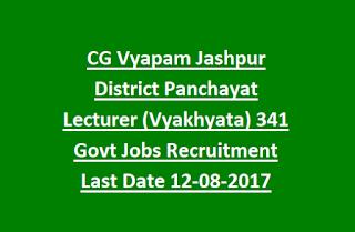 CG Vyapam Jashpur District Panchayat Lecturer (Vyakhyata) 341 Govt Jobs Recruitment Last Date 12-08-2017