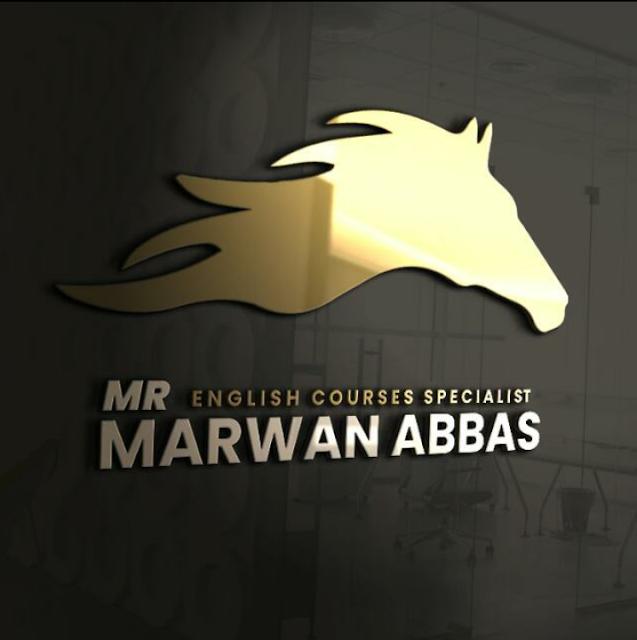 لطلاب 3 ثانوي.. الانجليزي هيبقى أسهل مع المدرس مروان عباس
