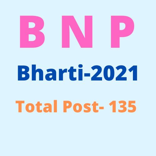 Bank Note Press, Madhya Pradesh (BNP) Various Post-Bharti 2021 - बैंक नोट प्रेस, मध्य प्रदेश (बीएनपी) विभिन्न पोस्ट-भर्ती  2021