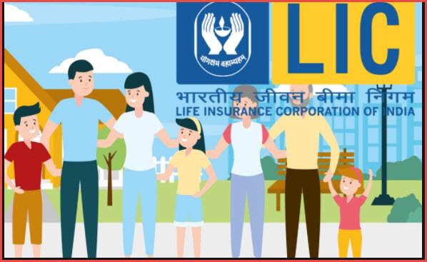 lic premium pay online एलआईसी प्रीमियम घर बैठे ऑनलाइन जमा कैसे करें