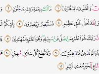 Tajwid Surat Al Qalam 1-12