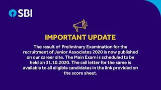SBI Clerk Result,SBI Clerk Result 2020,SBI Clerk 2020 prelims exam result,SBI Clerk 2020 Prelims Exam,sbi result,sbi clerk 2020 result,sbi
