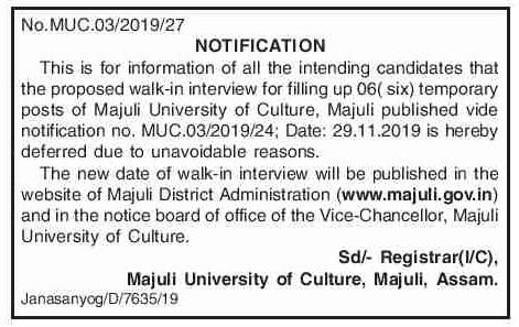 Majuli University of Culture Recruitment 2019