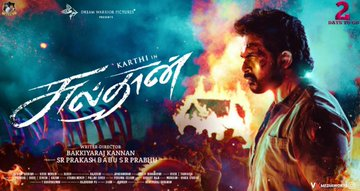 Sulthan Movie Overseas Theater List