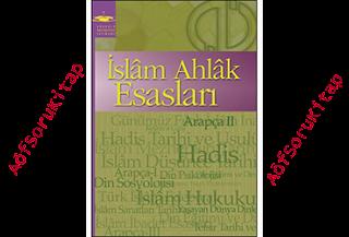 aöf, aöf ilahiyat, aöf ilahiyat İslam Ahlak Esasları kitabı,İslam Ahlak Esasları 1 indir, İslam Ahlak Esasları 1 kitabı pdf indir, Aöf ders kitapları, İslam Ahlak Esasları öğrenmek, İslam Ahlak Esasları nasıl öğrenilir, İslam Ahlak Esasları yardımcı kitabı, İslam Ahlak Esasları dersleri, ilahiyat arapça dersi ,İslam Ahlak Esasları