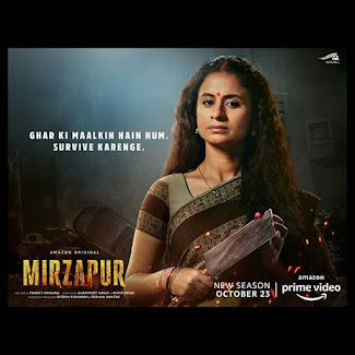 Rasika Dugal Web series Mirzapur