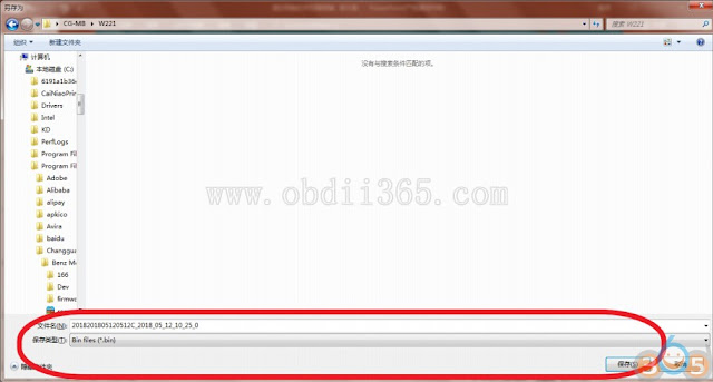 cgdi-mb-effacer-w221-clé-14