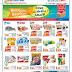 Oncost Kuwait - Best Quality Best Prices