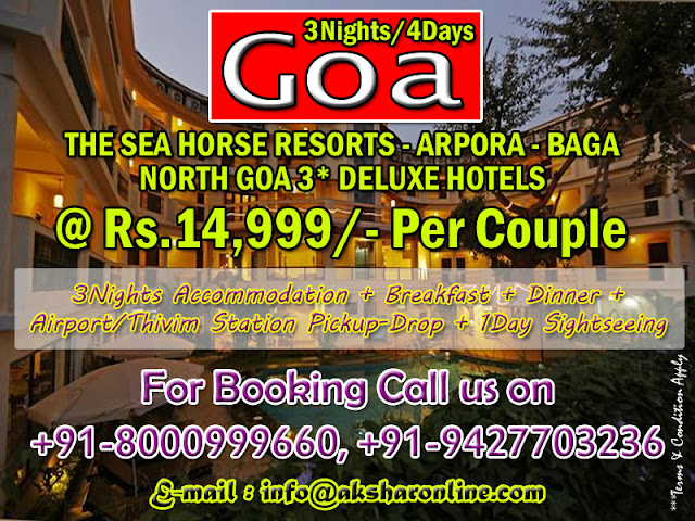 SeaHorse Resorts - Goa - Resort Booking, Resort Package - Goa Hotel Booking, Goa Hotel Package, aksharonline.com, 8000999660, 9427703236