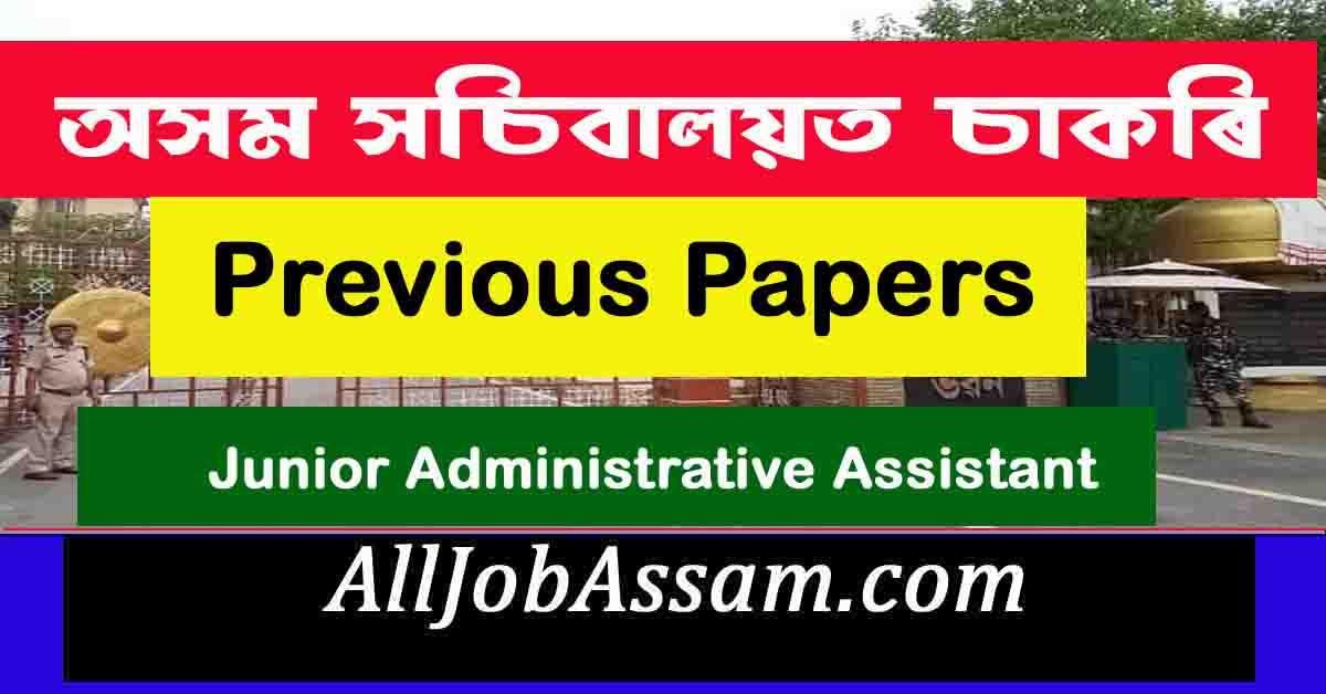 Assam Secretariat Previous Paper