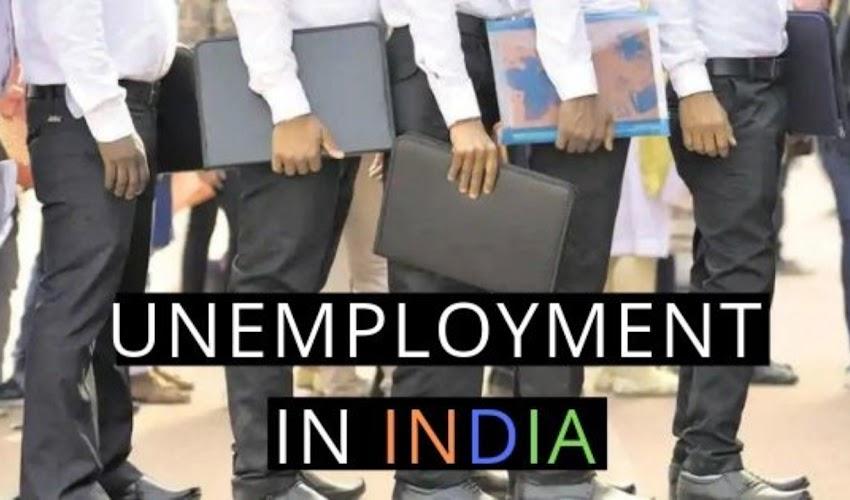 बेरोजगारीचे संकट कायम
