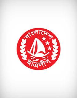 bangladesh chtro ligue vector logo, bangladesh chtro ligue logo vector, bangladesh chtro ligue logo, bangladesh chtro ligue, bangladesh party logo vector, bangladesh chtro ligue logo ai, bangladesh chtro ligue logo eps, bangladesh chtro ligue logo png, bangladesh chtro ligue logo svg