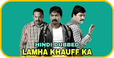 Lamha Khauff Ka Hindi Dubbed Movie
