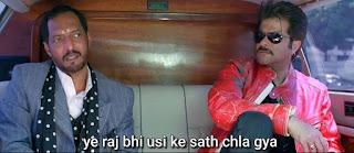 Ye raz bhi usi ke sath chala gya, Nana Patekar as Uday Shetty | best welcome movie meme templates & dialogue