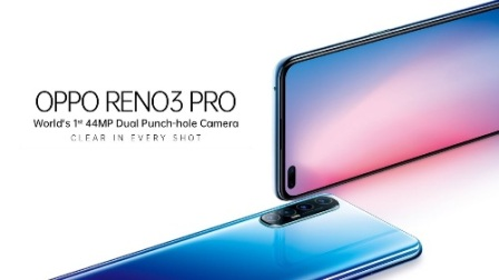Oppo Reno 3 Pro Specifications and Price
