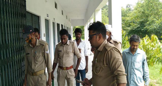 Kaushambi Pipri Thana Kshetra Ke Gagwa Me Ramnath College Me Lakhon Ki Chori News Vision
