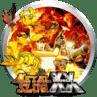 تحميل لعبة Metal Slug XX لاجهزة psp ومحاكي ppsspp