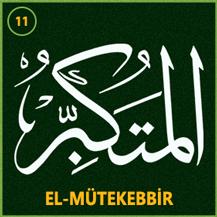 Asmaul Husna - Al Mutakabbir (Yang Maha Pembesar) - (kaligrafi--islam.blogspot.com)
