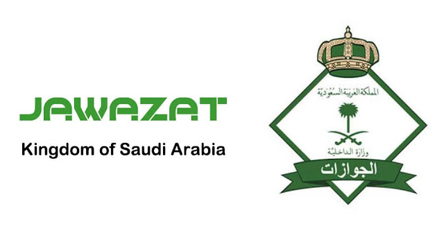 Huroob expats banned from Re-Entering into Saudi Arabia