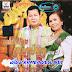 [Comedy] Ayai Pum Manh Part 03 | Khmer Song 2019