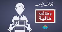 مطلوب للعمل إلى مطعم في عجمان طباخ مختص في الأكلات العراقيه