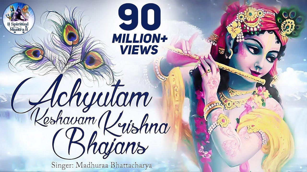 Achutam Keshvam Bhajan Hindi Lyrics