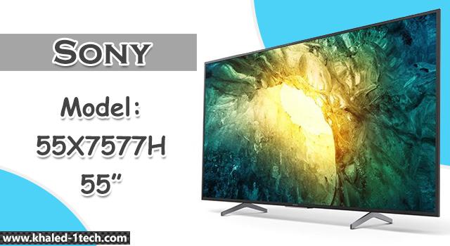 شاشة عرض 55 بوصة من سوني 55X7577H - أفضل شاشات العرض لاستخدامها مع أجهزة PS5 و Xbox Series X