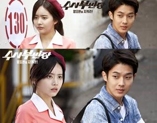 Sinopsis Principal Investigator - Save Wang Jo Hyun! (Drama Festival)