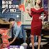 Sinopsis Ms. Temper & Nam Jung Gi Episode 1 - 16 (Tamat)