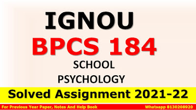 BPCS 184 Solved Assignment 2021-22