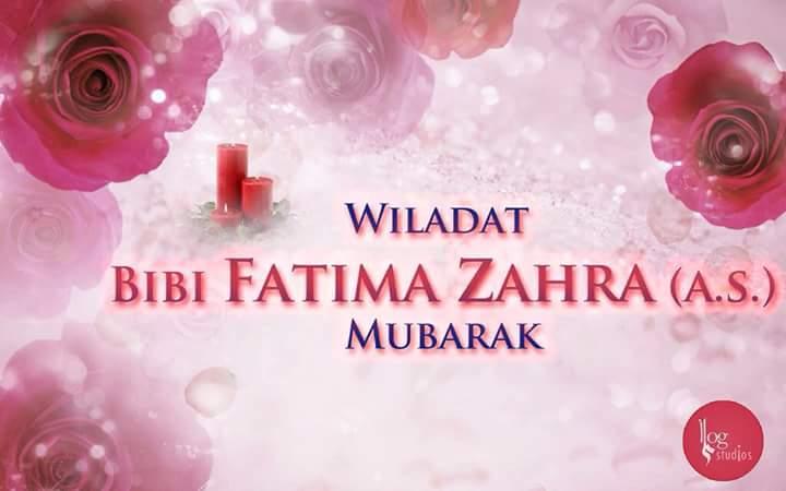 Shia Islamic Wallpapers Hazrat E Fatima Zahra Sa Birthday