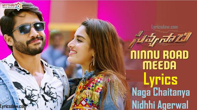 Ninnu Road Meeda Chusinadi Song Lyrics
