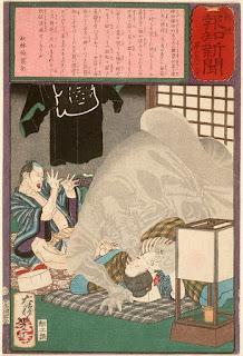 『郵便報知新聞』第663号(月岡芳年画) 神田で女性を襲った黒坊主のことが報じられている