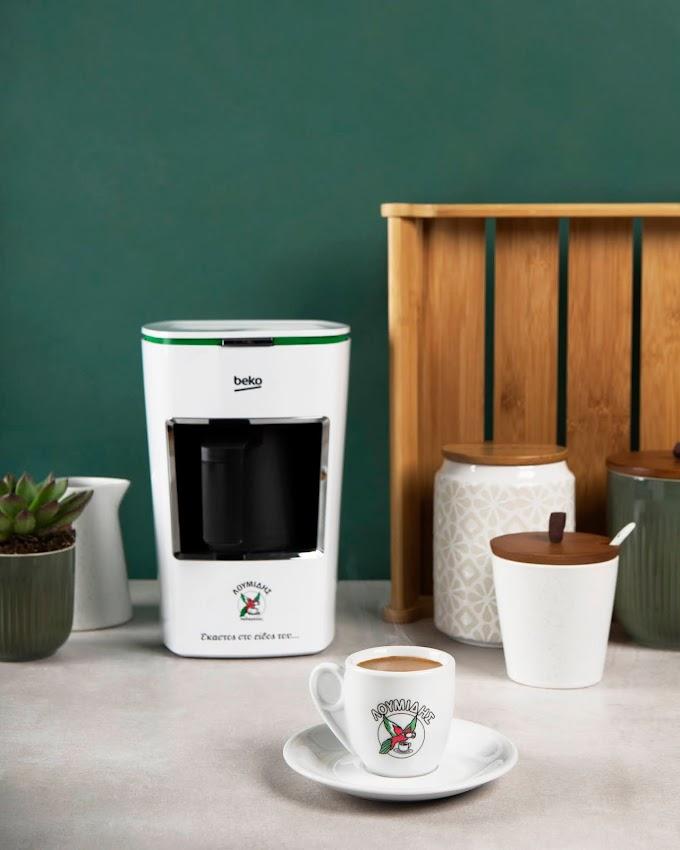 Κάντε κλικ και ο μοσχομυριστός Καφές Λουμίδης είναι έτοιμος να τον απολαύσετε!