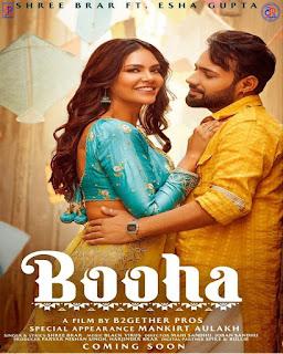 Punjabi language may books for B.com | DjPunjabNew.CoM
