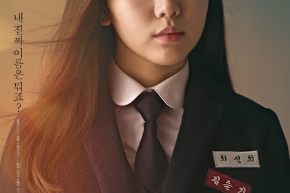Sinopsis Second Life / Seonhuiwa Seulgi (2018) - Film Korea Selatan