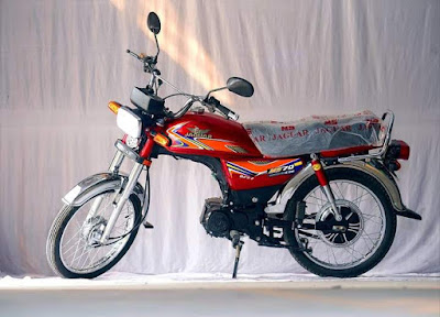 Jaguar Electric Bike 70 cc