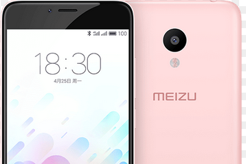 Cara flash Meizu M3 Note / Meizu M3 Max / Meizu M3S Via OTA dengan mudah Tested 100% work